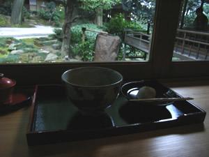 古川美術館呈茶