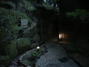 古川記念館2