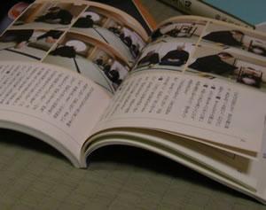茶道の本4