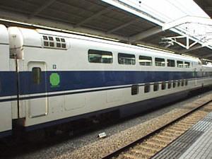 新幹線100系