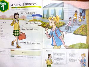English_3