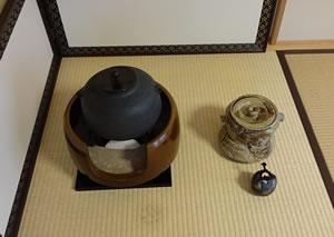 neijitsu217