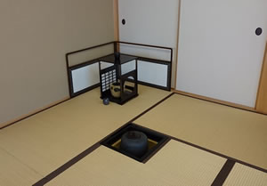 neijitsu321