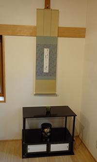 neijitsu329